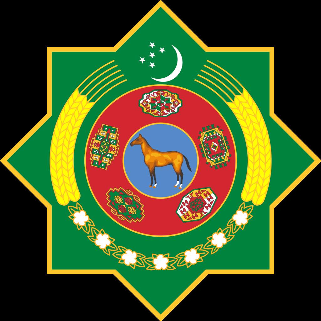 Wappen von Turkmenistan mit Yanardag in der Mitte